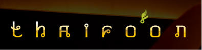 Thaifoon Restaurant Logo